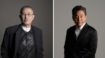 山下洋輔×横山幸雄による、ジャンルを超えたスペシャル・デュオ・コンサート『Pianos'Conversation 2021』を開催
