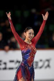安藤美姫が日本センチュリー交響楽団Presents「氷上の名曲コンサート」に登場!