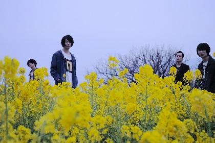 pollyが「今までよりも自分らしい」1stフルアルバムリリースと東名阪ツアー開催を発表