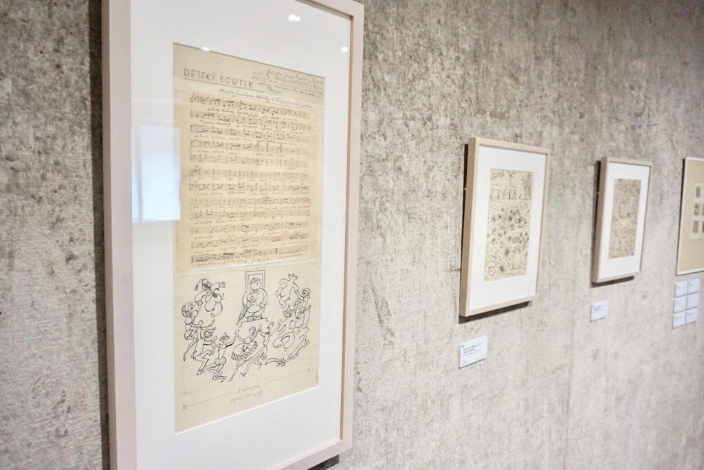 ヨゼフ・チャペック 《ちちんぷいぷい》 1932年 インク/紙 60.0×28.0cm 個人蔵、プラハ