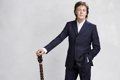 ポール・マッカートニー、新作よりニュー・シングル「ファー・ユー」をリリース アルバム収録曲の詳細も