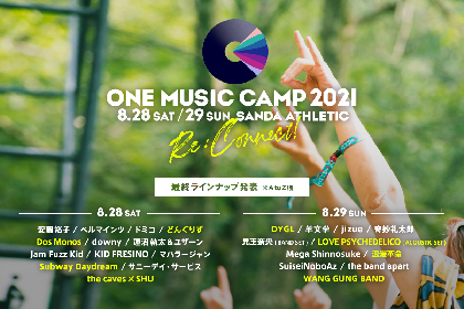 『ONE MUSIC CAMP2021』最終ラインナップにLOVE PSYCHEDELICO、どんぐりず、Subway Daydreamら8組、日割りも発表