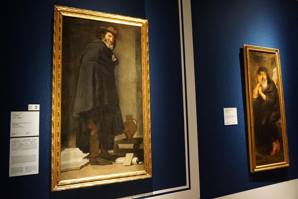 ディエゴ・ベラスケス 《メニッポス》 1638 年頃 マドリード、プラド美術館蔵