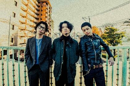 SIX LOUNGE、ニューアルバム『3』リリースに先駆け「スピード」配信開始&ミュージックビデオ公開