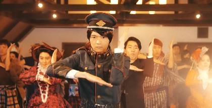 古川雄輝が制服姿でブレイクダンス!大東駿介、小関裕太ら『曇天に笑う』キャストもサカナクション「陽炎」に合わせて踊るダンスPV
