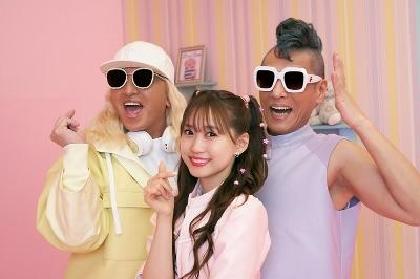 芹澤 優 with DJ KOO & MOTSUがギラギラ×アゲアゲから一転キュートに「YOU YOU YOU」新ビジュアル解禁