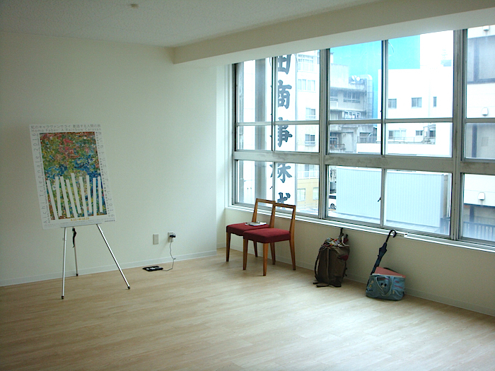ルアンルパのメンバーが滞在する、堀田商事内のレジデンススペース