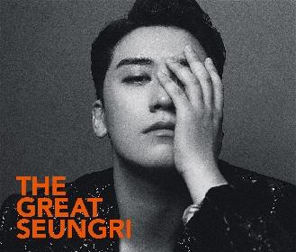 BIGBANGのV.I 初のソロツアー追加公演を12月に大阪で開催