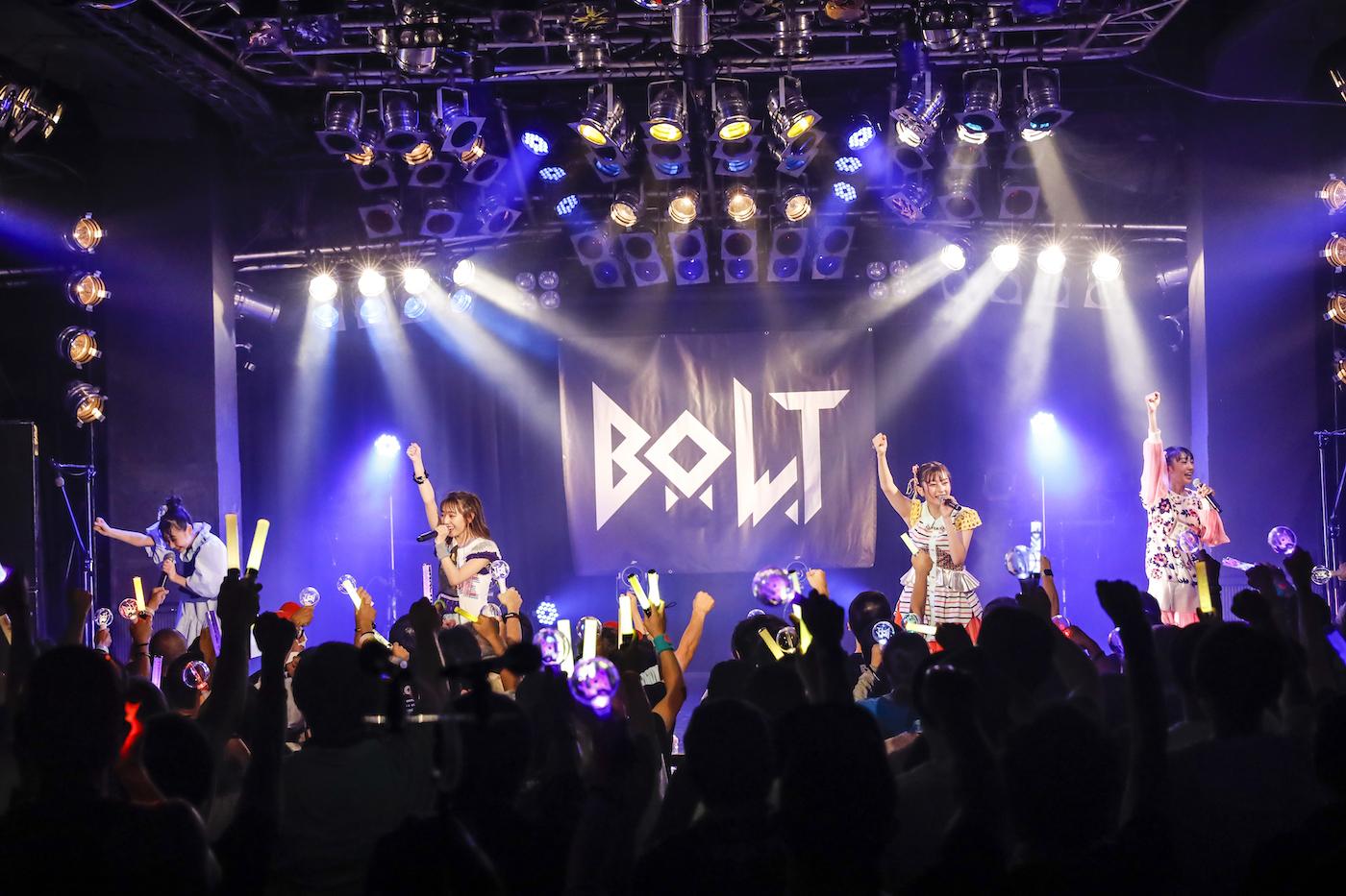 B.O.L.T