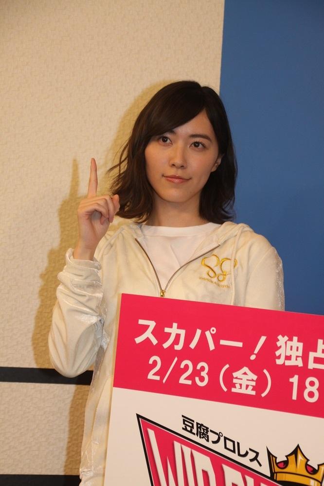 豆腐プロレス ハリウッドJURINA(SKE48 松井珠理奈)