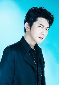 及川光博、「近未来、アンドロイド」をテーマにしたニューアルバム『BE MY ONE』のリリースが決定