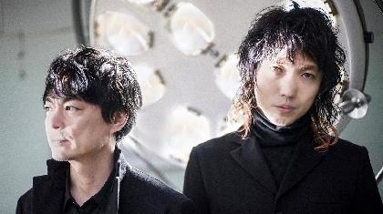 THE SPELLBOUNDの1stシングル「はじまり」MV公開、BOOM BOOM SATELLITES中野雅之×THE NOVEMBERS小林祐介の新バンドがデビュー
