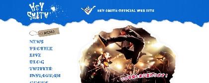 HEY-SMITH 猪狩秀平(Gt,Vo)の体調不良により京都公演が延期