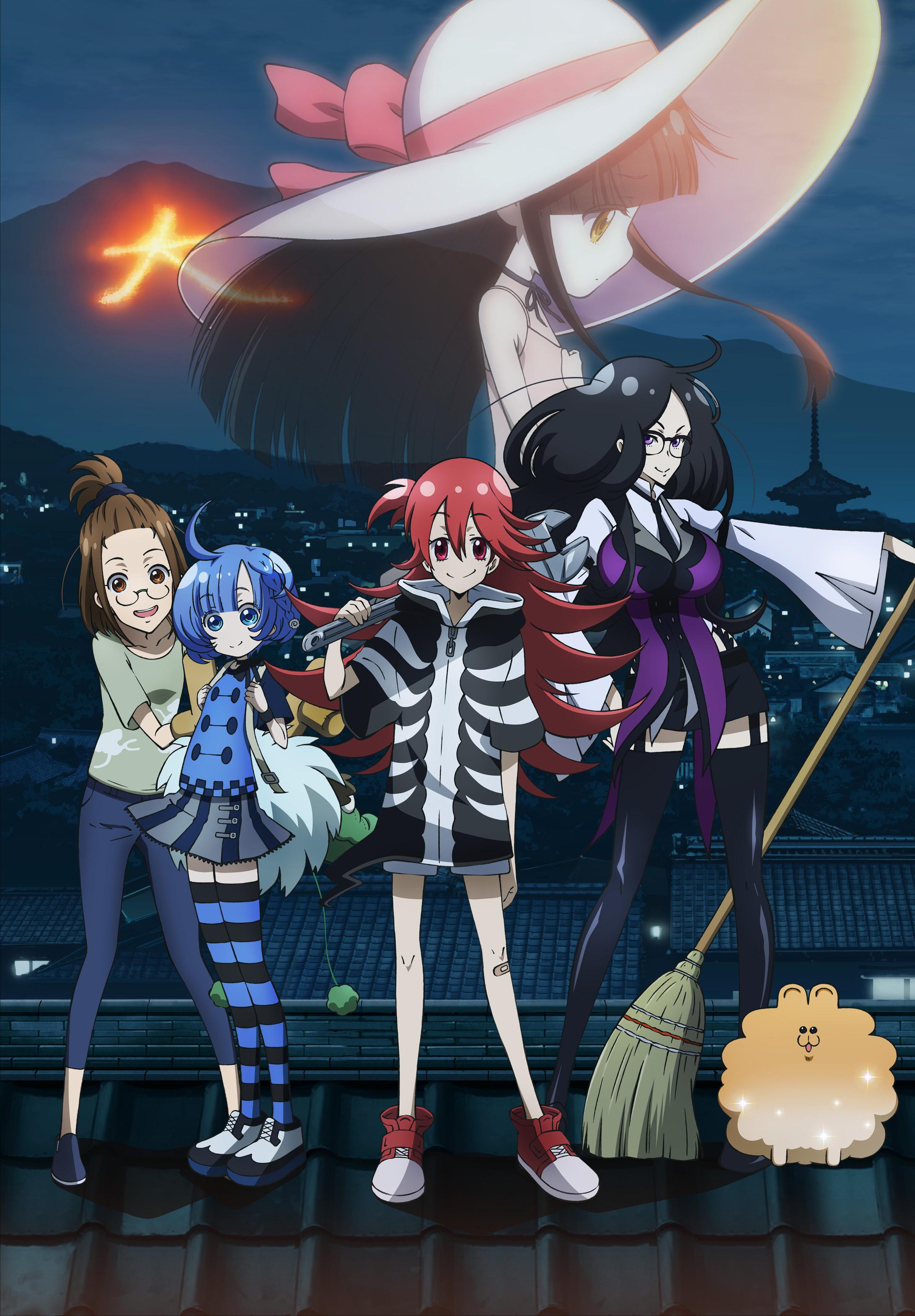 劇場オリジナルアニメ『LAIDBACKERS-レイドバッカーズ-』キービジュアル