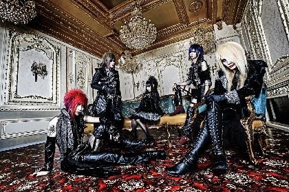 Scarlet Valse 新体制第一弾シングル「Lunatic Mind」を5月に発売