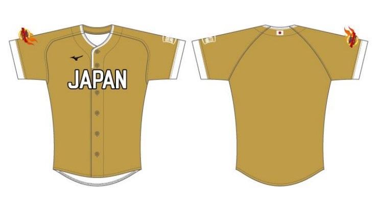 「日本代表ユニフォーム付チケット」に付属のユニフォーム。右袖に大会ロゴ入り。Lサイズ相当(※画像はイメージ)