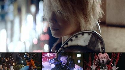 椎名林檎 5年ぶりアルバム『三毒史』からAYA SATOが三種の獣と化した「鶏と蛇と豚」MV公開