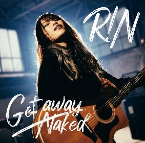 R!N、シンガーソングライター再始動後初となるシングルリリースが決定