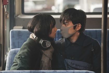 林遣都×小松菜奈、寄生虫を通じてふたりの距離が近づく 映画『恋する寄生虫』2種の特報映像を解禁