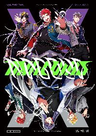 『ヒプマイ』ナゴヤVSシンジュク2ndバトルCDのジャケット公開 KEN THE 390、アフロ、GADORO&DJ KRUSHら豪華制作陣が参加