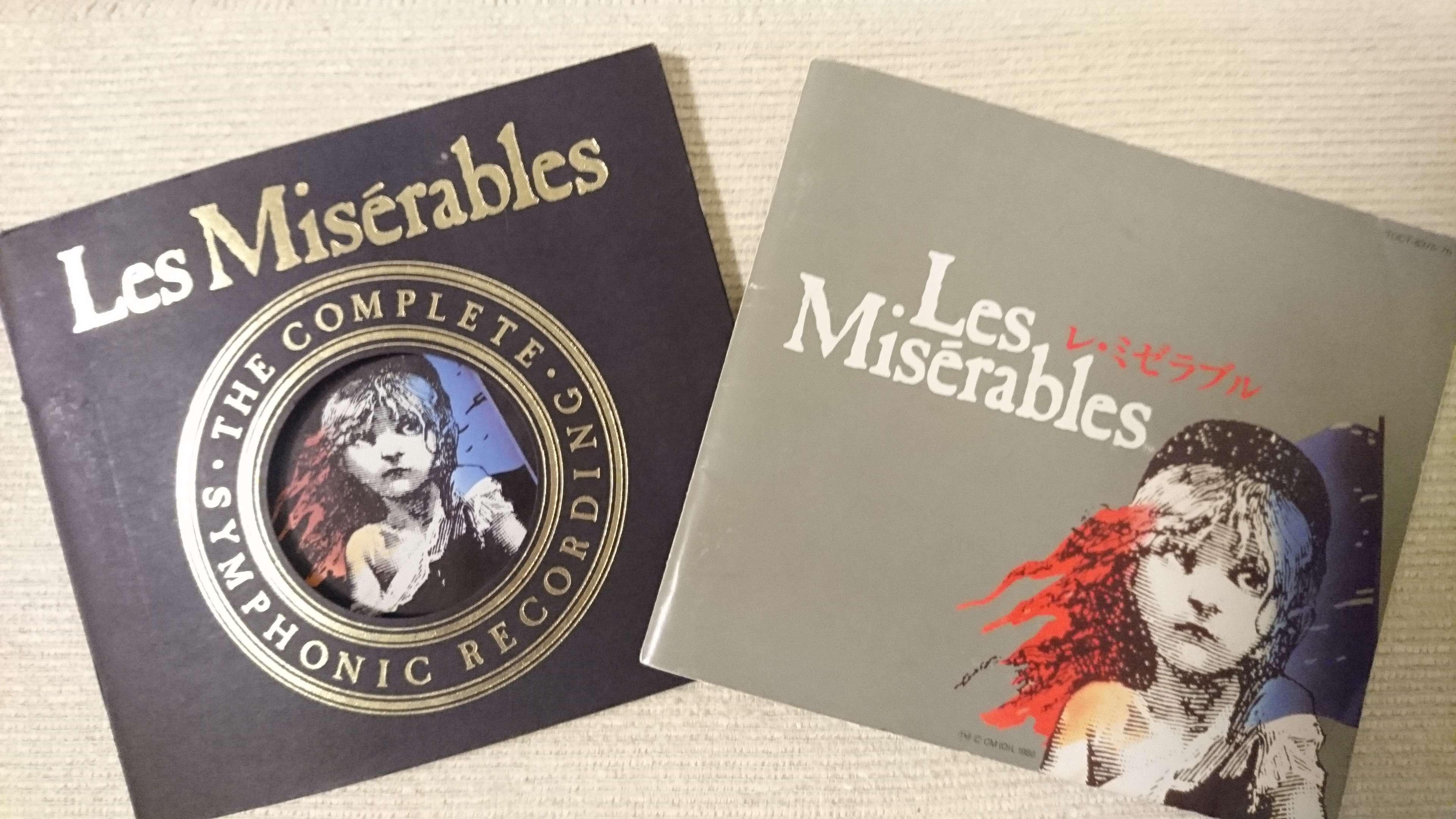 歌詞引用のために参照させていただいた、1988年録音のインターナショナルキャスト盤(左)と1994年の日本人キャスト盤(右)のCDブックレット