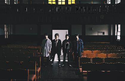 フレデリック、武道館で初披露した新曲「名悪役」のデジタルリリース決定
