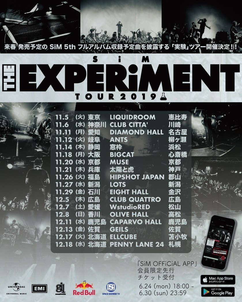『THE EXPERiMENT TOUR 2019』