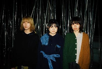 リーガルリリー、プラネタリウムで配信ライブ開催決定 1st Albumの世界を再現