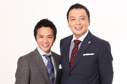 スリムクラブや中川家とラグビー日本代表を応援! 「ラグビー好き芸人」の観戦方法とは……