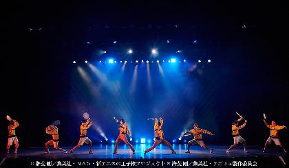 王者・立海がついに登場  テニミュ3rdシーズンから派生したイベント ミュージカル『テニスの王子様』TEAM Party RIKKAIが開幕