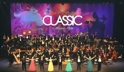 7年ぶりに『アラジン』をフィーチャー 『ディズニー・オン・クラシック ~まほうの夜の音楽会 2019』公開リハーサルレポート