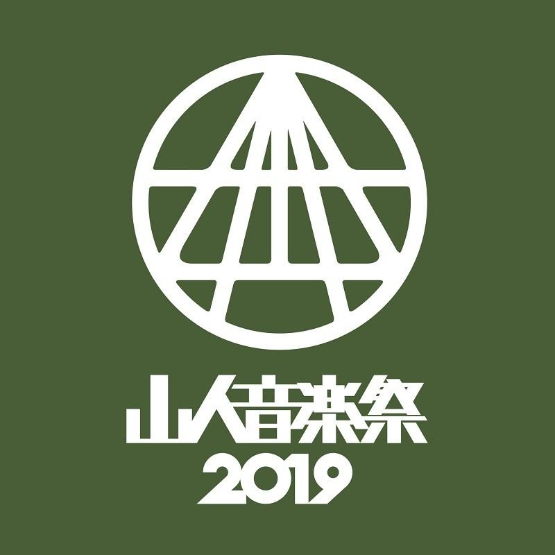山人音楽祭2019