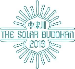 中津川ソーラーの第1弾発表でシアターブルック、ACIDMAN、ストレイテナー、SOILら6組