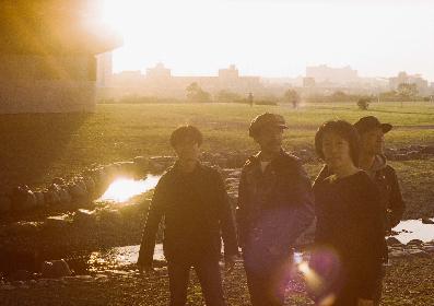 フラカン、結成32周年記念ライブ『フラカンが生まれた日』の開催が決定 『ふらっと・フラカンシリーズ 〜36.2℃〜』も再開へ