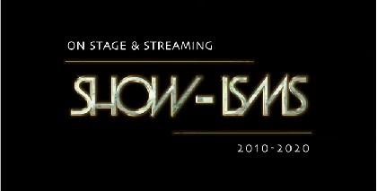 美弥るりか、7月公演の『SHOW-ISMS』に向けたスペシャルインタビュー映像を公開