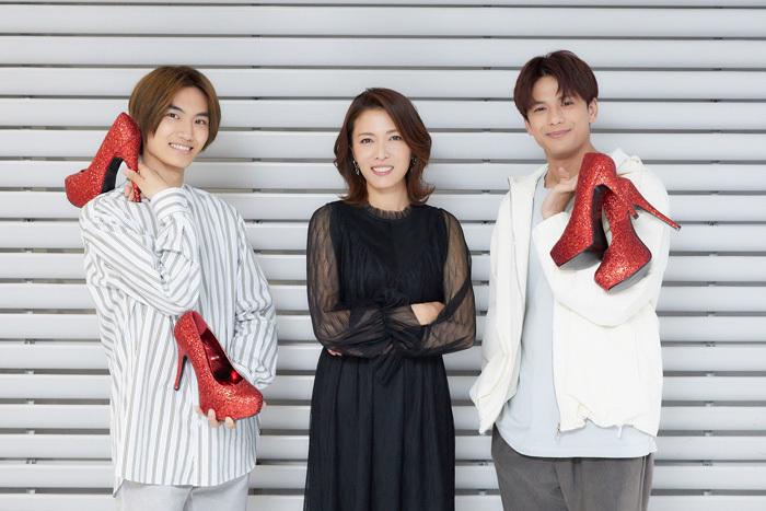 左から 髙橋颯、安蘭けい、森崎ウィン