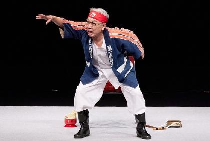 一人芝居『イッセー尾形の妄ソー劇場』オール新作の大阪公演が急遽決定