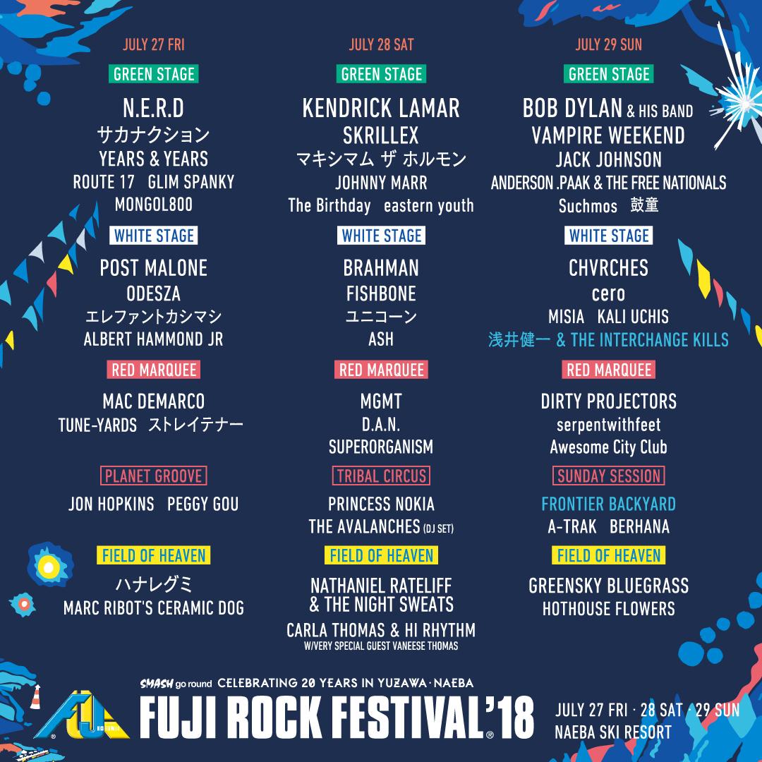 『FUJI ROCK FESTIVAL'18』