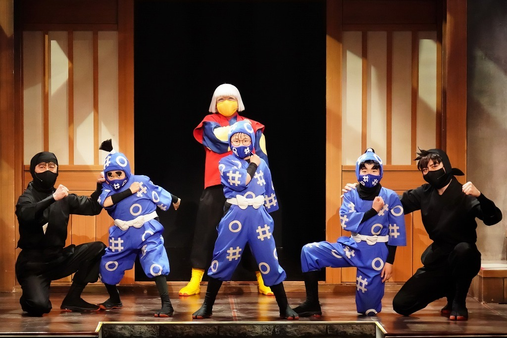 (C)尼子騒兵衛/NHK・NEP (C)ミュージカル「忍たま乱太郎」製作委員会  撮影:田中亜紀