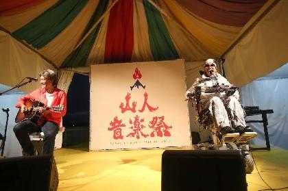 【山人音楽祭クイックレポ】ROGUE2/4 同郷の大先輩の愛と笑いのスペシャルなステージ