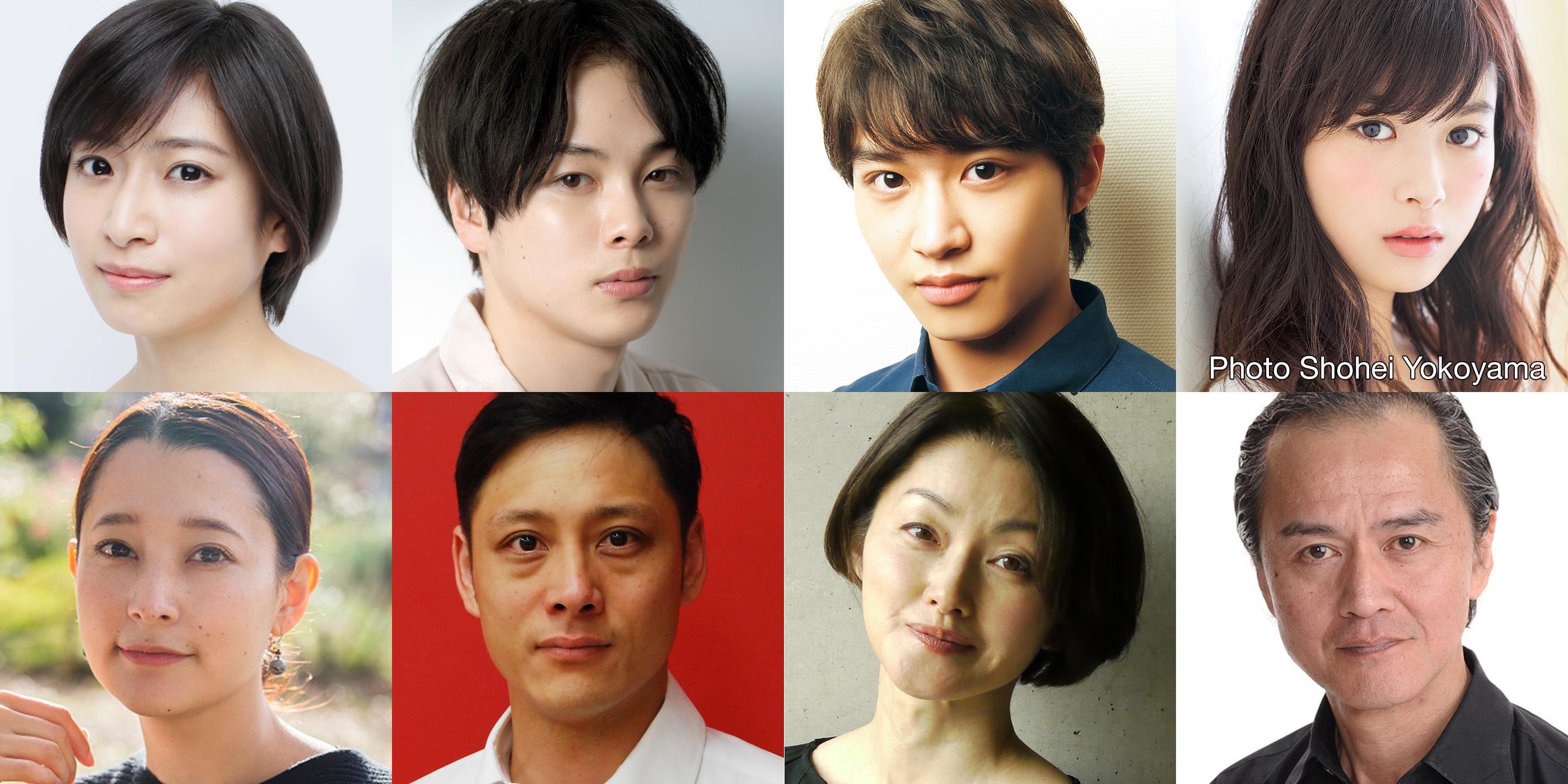 (上段左から)南沢奈央、柾木玲弥、松岡広大、馬場ふみか (下段左から)デシルバ安奈、斉藤悠、内田淳子、真那胡敬二