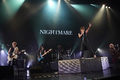 NIGHTMARE メンバー個々のバンドで出演したイベントでバンド復活を宣言、『伊達漢祭』完全レポート