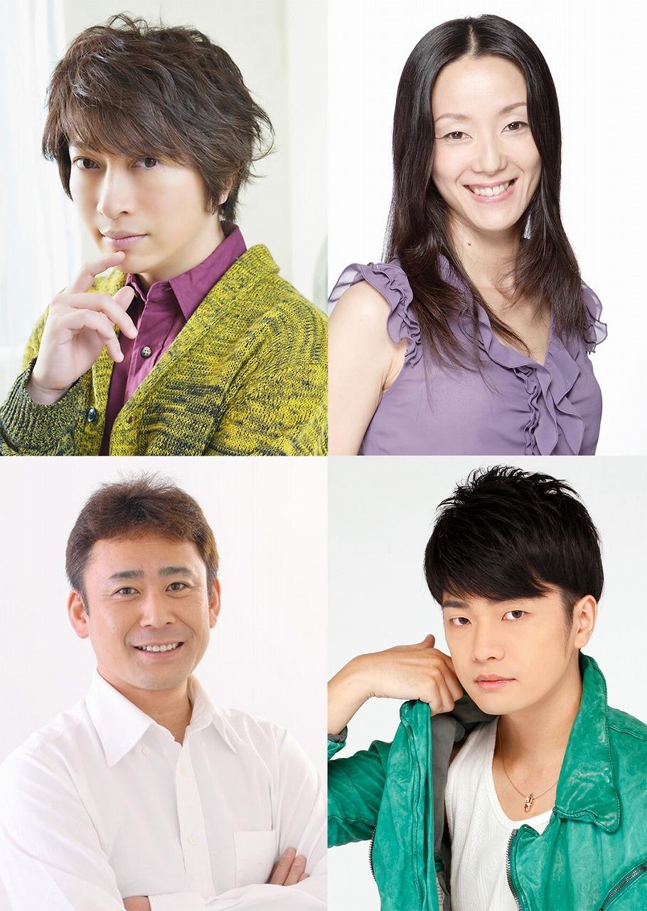 左上から時計まわりに、小野大輔、田中敦子、福山潤、高木渉