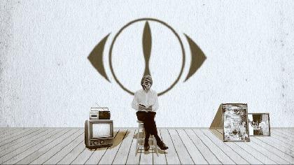 ヨルシカ、新アルバム『盗作』の全曲クロスフェード公開 表題曲のOA解禁情報も