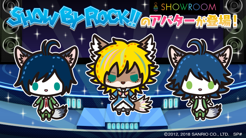 (C)2012, 2018 SANRIO CO., LTD. SHOWBYROCK!! 製作委員会#
