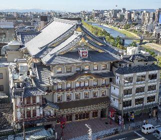 京都・四条通にて中村時蔵をはじめとした多くの歌舞伎俳優が参列する「南座発祥400年 南座新開場祇園お練り」が開催