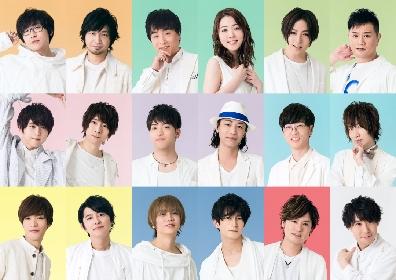 鈴村健一ら声優による舞台劇『AD-LIVE 2018』『AD-LIVE 10th Anniversary stage』全公演のBlu-ray&DVDリリースが決定