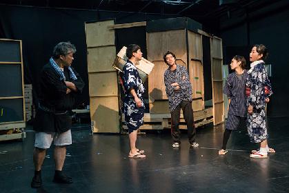 劇作・演出家の内藤裕子に聞く~〈岸田今日子記念 円・こどもステージ〉公演『ぞんぞろり』