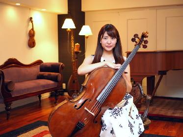 チェロ奏者・新倉瞳にインタビュー、デビュー10周年記念コンサートを開催(演奏動画あり)