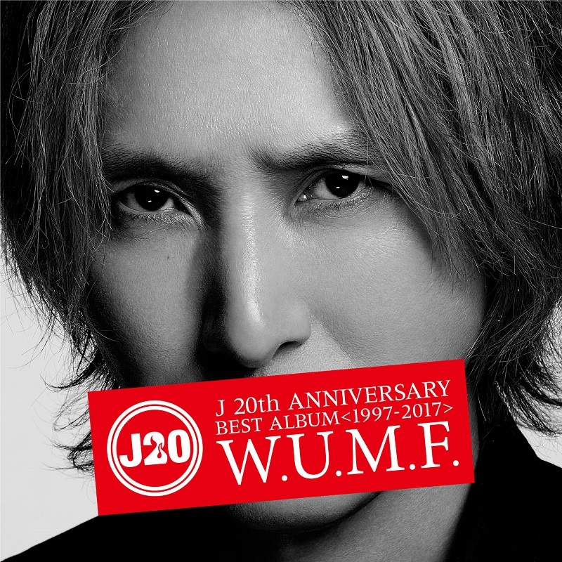 『J 20th Anniversary BEST ALBUM <1997-2017>[W.U.M.F.] 』2CD+MV